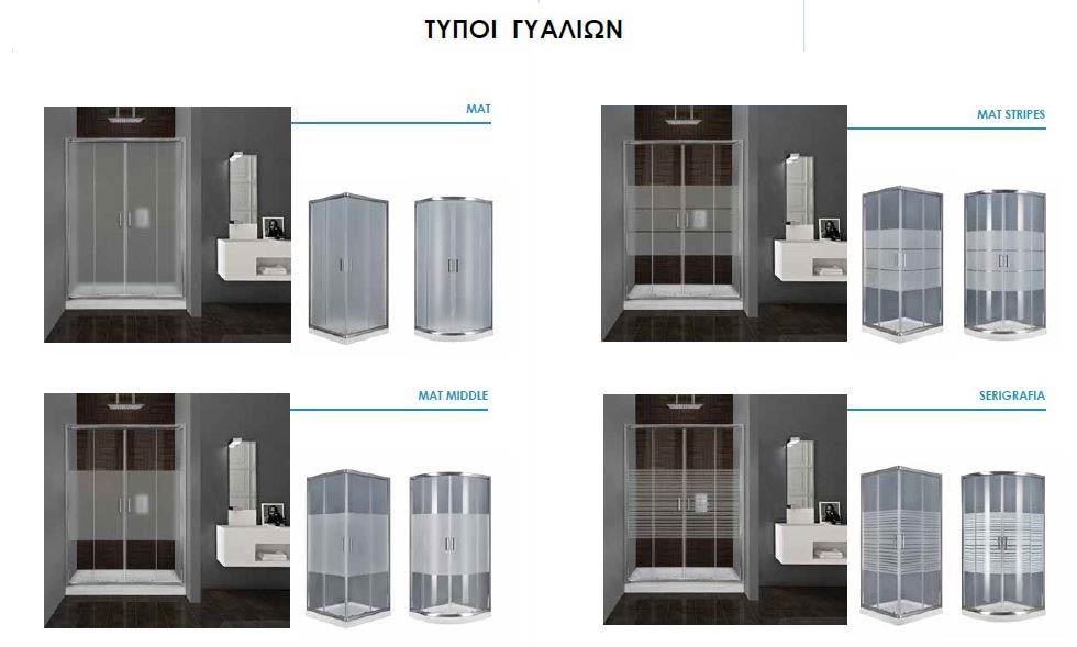 https://cucinaebagno.gr/images/companies/1/AQUARELLE/typoi-gyalion-aqouarelle-2.jpg?1560183469749